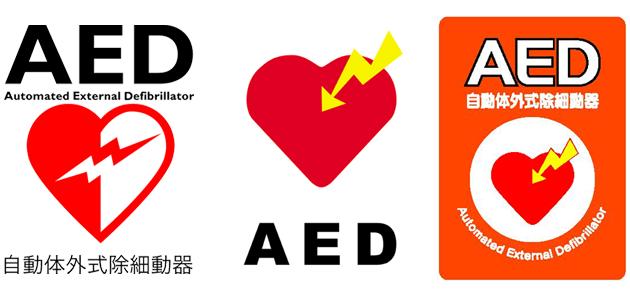 AED_mark